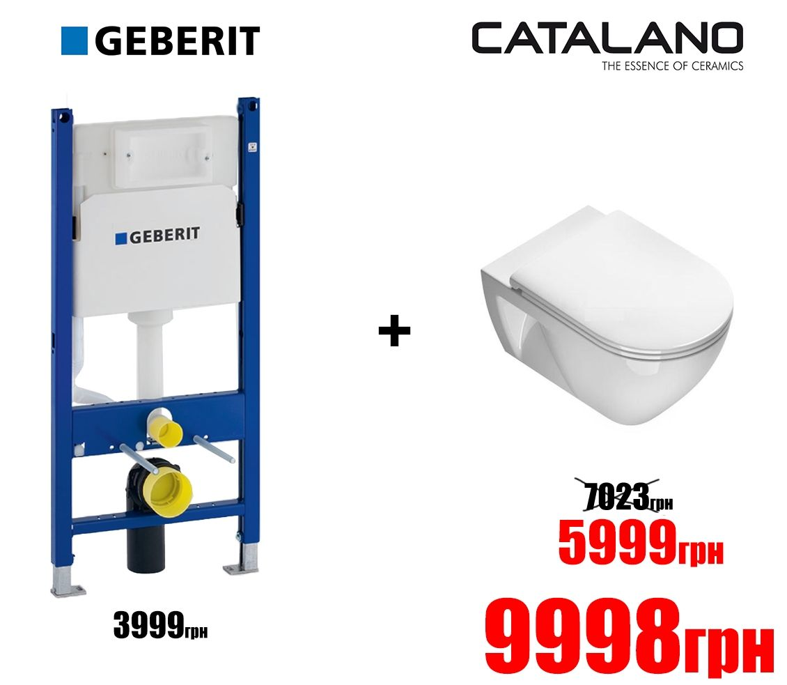 Geberit + Catalano